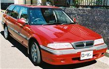 黒いTCさんの400シリーズ ワゴン メイン画像