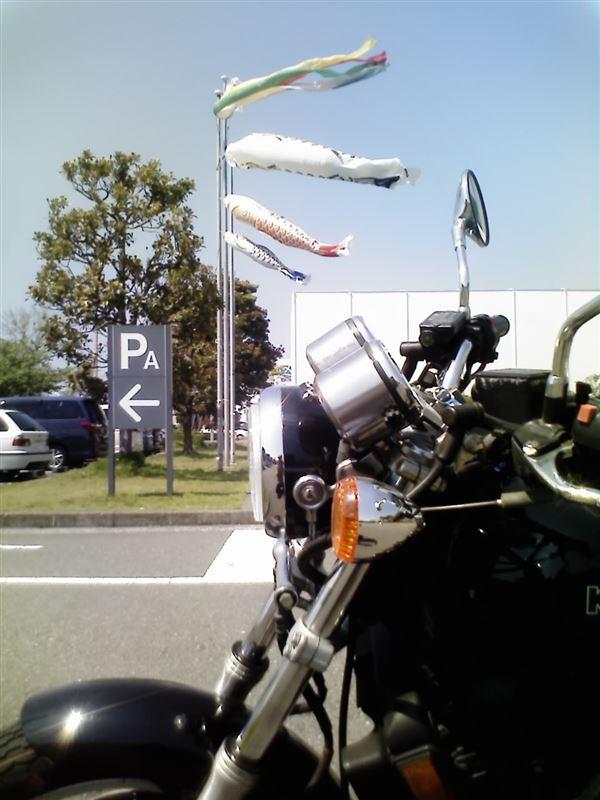 カワサキ エリミネーター900