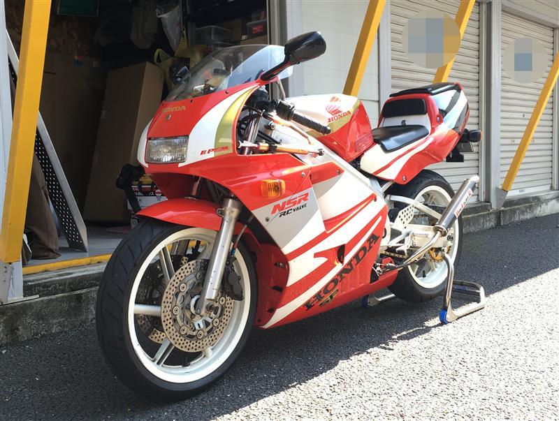 旋梵'sさんのNSR250R SP