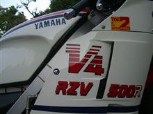 きらじぃさんのRZV500R メイン画像