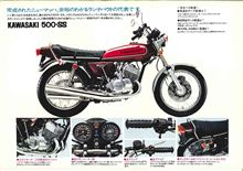 jin_829aroさんの500SS Mach III (マッハ) 左サイド画像