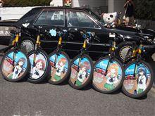 タカヤス@戦車道初段さんのマウンテンバイク リア画像