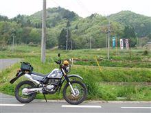 タツキチHDさんのDF200E 左サイド画像
