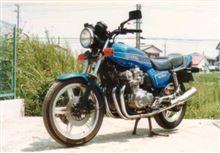 ルパン555さんのCB750FZ メイン画像