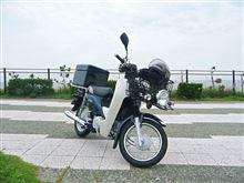 真人間ちゃんさんの愛車:ホンダ スーパーカブ110プロ