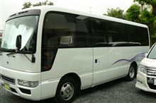 ☆なっちゃん☆ゆっくん☆さんのシビリアンバス メイン画像