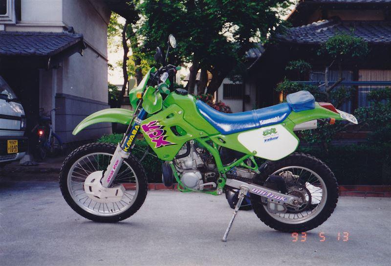 セブンス太郎さんのKDX250SR