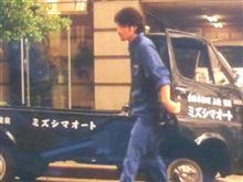 hamajyaさんのミニエース 左サイド画像