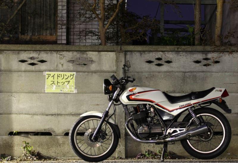 usi_3さんのCBX250RS