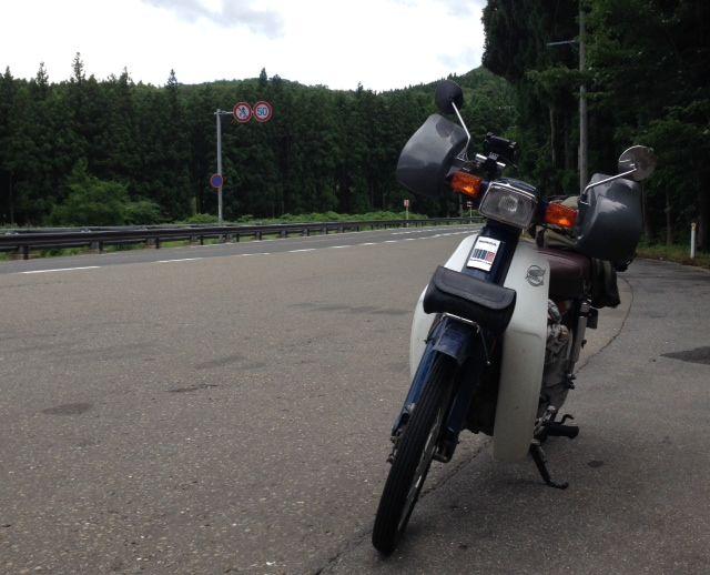 ホンダ C50