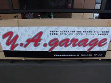 Y.A.garageさんのCBX400F インテリア画像