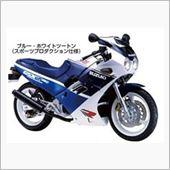 ゆえちんさんのGSX-R250R SP