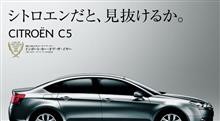 tomoya/さんのC5 セダン 左サイド画像
