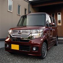 n-takeuchiさんの愛車:ホンダ Nボックスカスタム