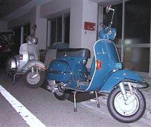 houtatsuさんのベスパ P200E 左サイド画像
