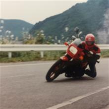 hiraakioさんのZ400GP 左サイド画像
