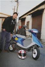 K7さんのJOG CY50 左サイド画像