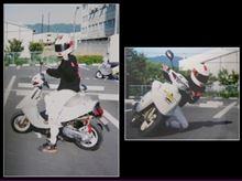K7さんのJOG CY50 リア画像