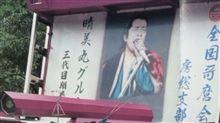 yozakura61さんのビックサム インテリア画像