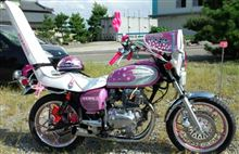 Oh!My街道レーサーさんのHAWK250 (ホーク) メイン画像