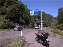 コマちゃん♂さんのYBR125 メイン画像