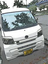 くせ毛さんの愛車:トヨタ ピクシスバン