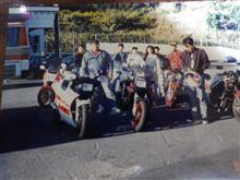 ポルコ・ロッソ(ぶた)さんのRG400Γ 左サイド画像