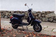 LONTRAさんのベスパ PX150 Euro3 左サイド画像