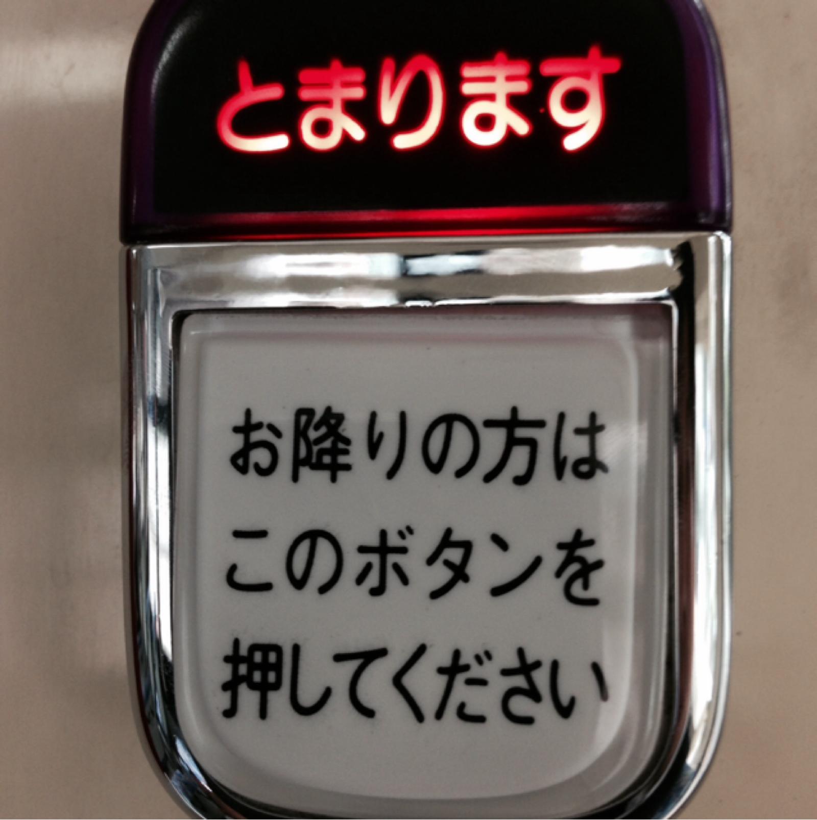 なま@青苺さんのスペースランナーRM
