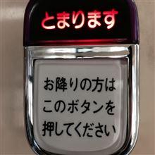 なま@青苺さんのスペースランナーRM メイン画像