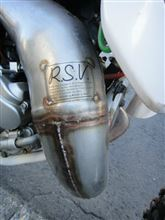 中尉さんのDT200WR インテリア画像