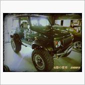 ENZO (エンツォ)さんのジムニー 1300
