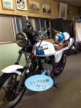 Hikaru.S2000さんのGSX250E メイン画像