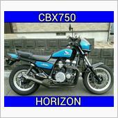 †HORIZON†さんのその他 (バイク)