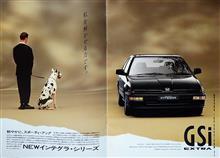 tomykato-RSさんのクイントインテグラ 左サイド画像