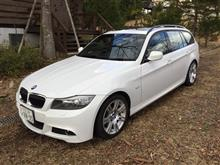 !?さんの愛車:BMW 3シリーズ ツーリング