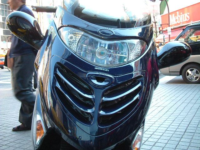 ナオセさんのグランドディンク 250X TypeK