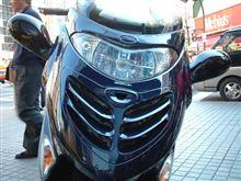 ナオセさんのグランドディンク 250X TypeK メイン画像