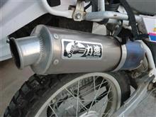 エンジン(S/C)さんのSEROW225 左サイド画像