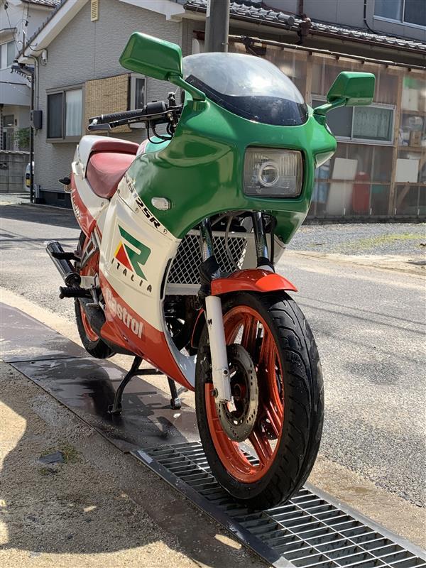 ホンダ NS125R