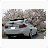 あっちゃん1125 さんの愛車「BMW 3シリーズ ツーリング」