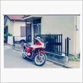 himawari14さんのCB750F BOL D'OR 2 (ボルドール2)