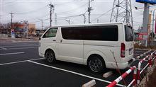 にゃおにくすさんの愛車:トヨタ レジアスエースバン
