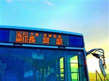 関越特快さんのキュービックバス 左サイド画像