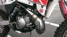 ごんなかさんのDT200WR 左サイド画像