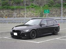 まるあつさんの愛車:BMW 3シリーズ ツーリング