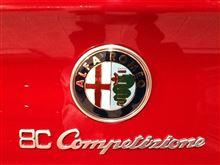 Auto e Motoさんの8C (クーペ) リア画像