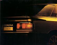 ex.WRX-NSさんのコロナクーペ 左サイド画像