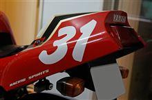S.RSさんのTZM50R リア画像