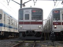 あかきたぷーさんの東武 9000 メイン画像